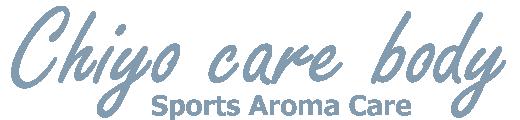 Chiyo care body スポーツアロマケア|大阪/天満/南森町|マッサージ